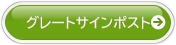 f:id:pemx:20200524030850j:plain