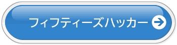 f:id:pemx:20200524210314j:plain