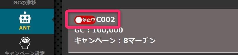 f:id:pemx:20200528001829j:plain