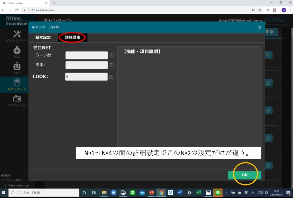 f:id:pemx:20200604203940j:plain