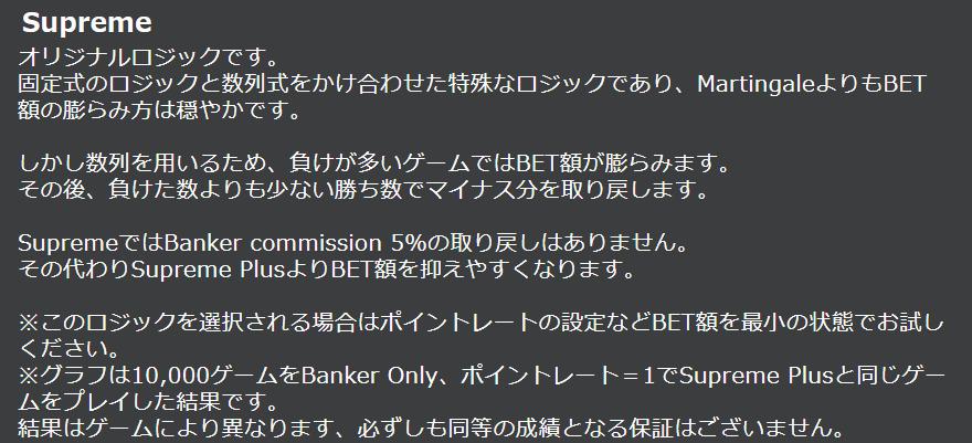 f:id:pemx:20200608214809p:plain