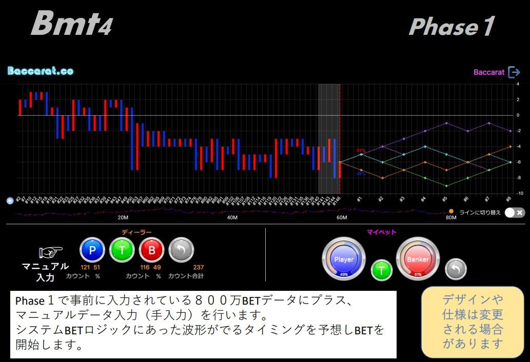 f:id:pemx:20200706001928j:plain