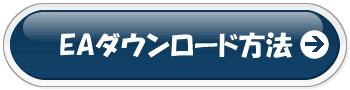 f:id:pemx:20200707005428j:plain