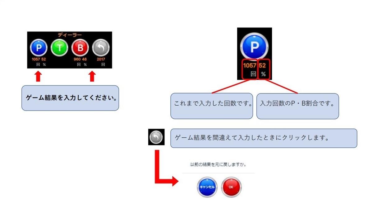 f:id:pemx:20200804141812j:plain