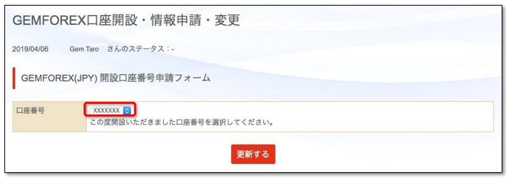 f:id:pemx:20200902020144j:plain