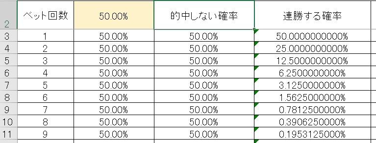 f:id:pemx:20201126025558j:plain