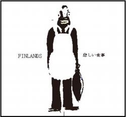f:id:pen-dai:20170619091837j:plain