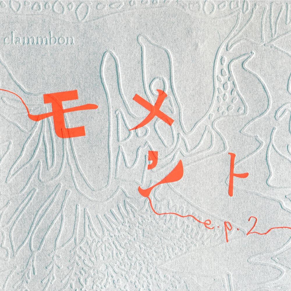 f:id:pen-dai:20180118145155j:plain