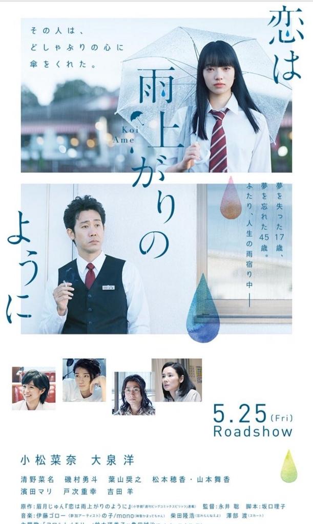 f:id:pen-dai:20180525105018j:plain