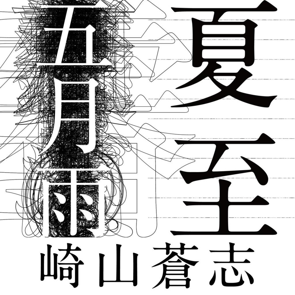 f:id:pen-dai:20180711064001j:plain