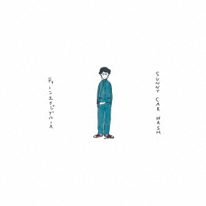f:id:pen-dai:20180925062731j:plain