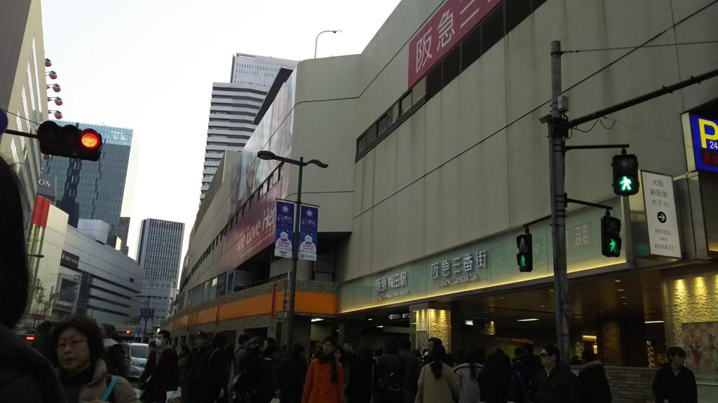 f:id:pen-jiro:20170102162817j:plain