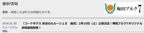 f:id:pen-toss:20180121225501j:plain