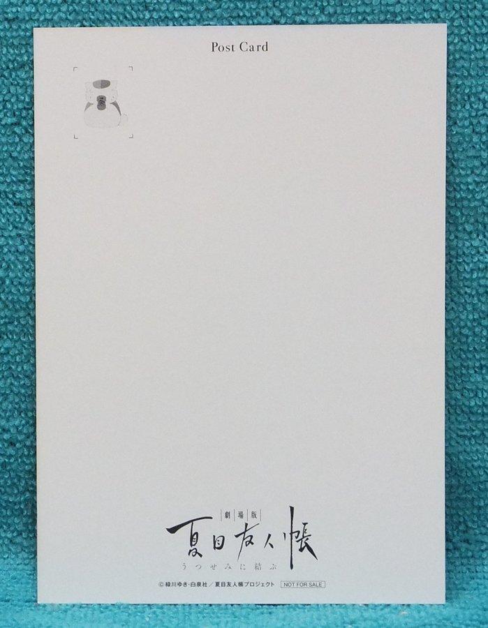 f:id:pen-toss:20180929165911j:plain