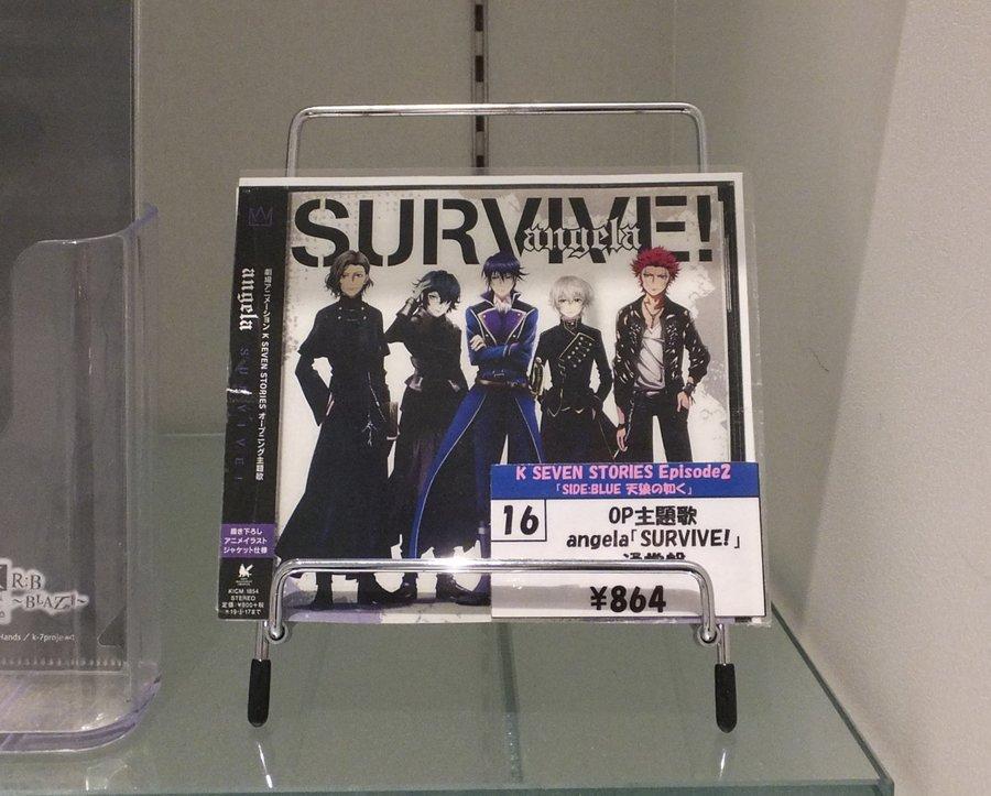 K SEVEN STORIES 劇場グッズ
