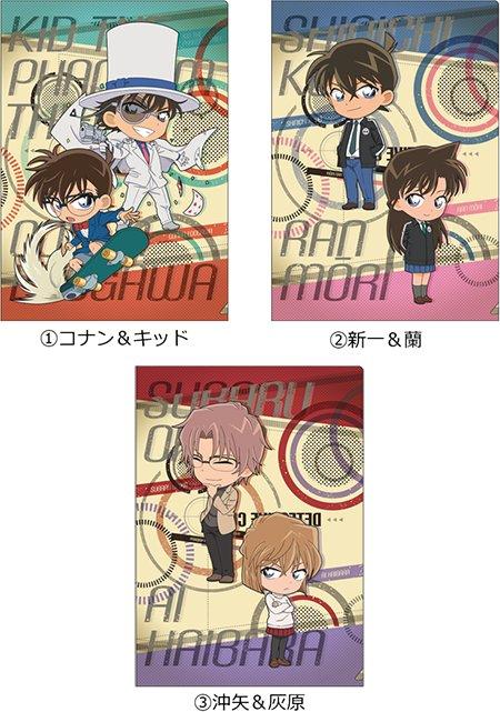 名探偵コナン クリアファイル ミニキャラ(3種)