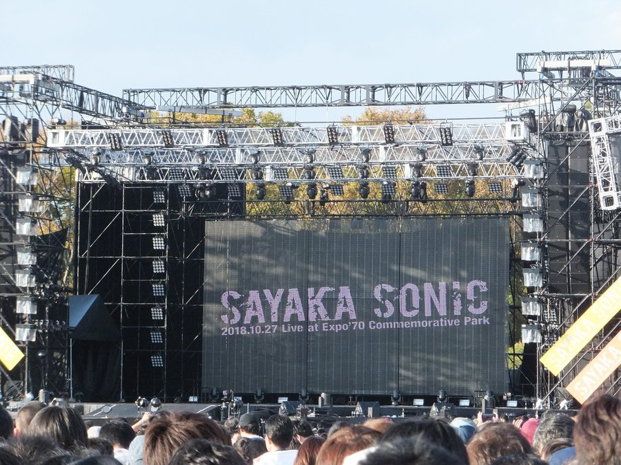 万博帰記念公園 山本彩卒業公演「SAYAKA SONIC」会場