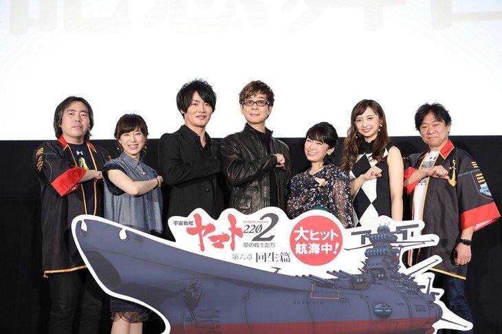 「ヤマト2202」故・石塚運昇の最後のセリフ