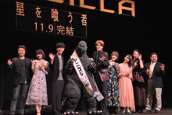 「GODZILLA 星を喰う者」のワールドプレミア上映会の写真