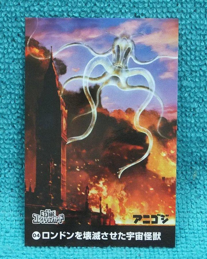 <最終章>『GODZILLA 星を喰う者』 入場者プレゼント オリジナルグッズプレゼント用紙画像