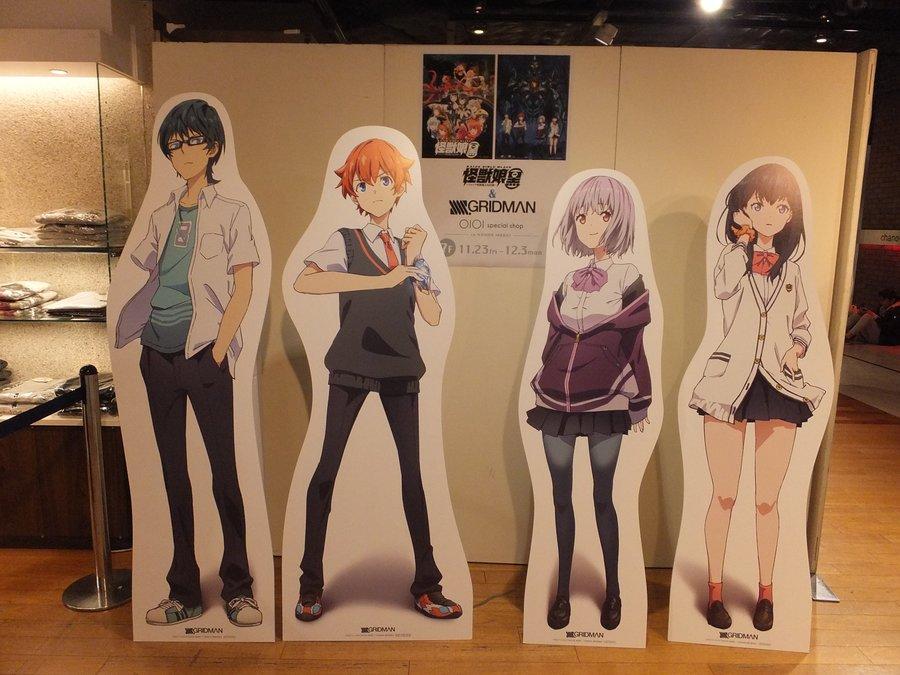 『怪獣娘(黒)&SSSS.GRIDMAN special shop inなんばマルイ』期間限定ショップ 2018年11月23日(金)~2018年12月3日(月)