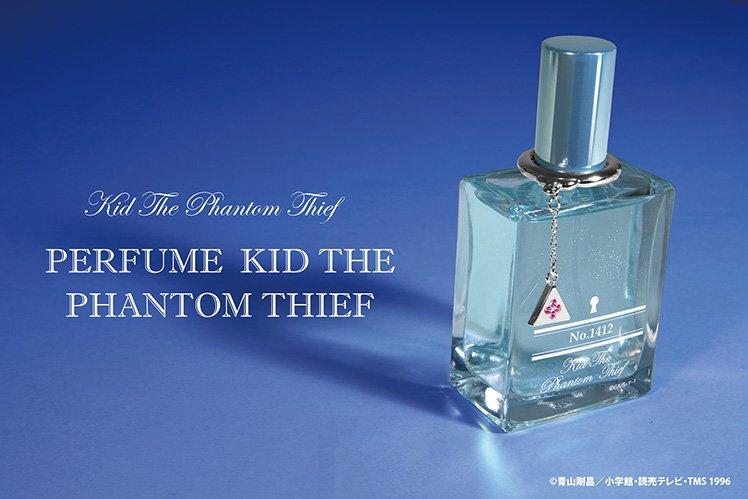 [名探偵コナン]怪盗キッドの香水 パフューム キッド・ザ・ファントムシーフ 画像