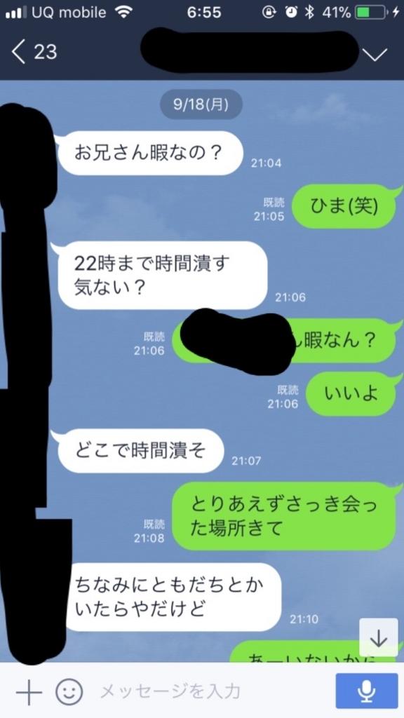 f:id:pen_tata_pon:20171018070431j:plain