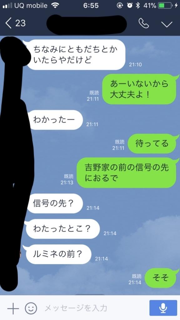 f:id:pen_tata_pon:20171018070506j:plain
