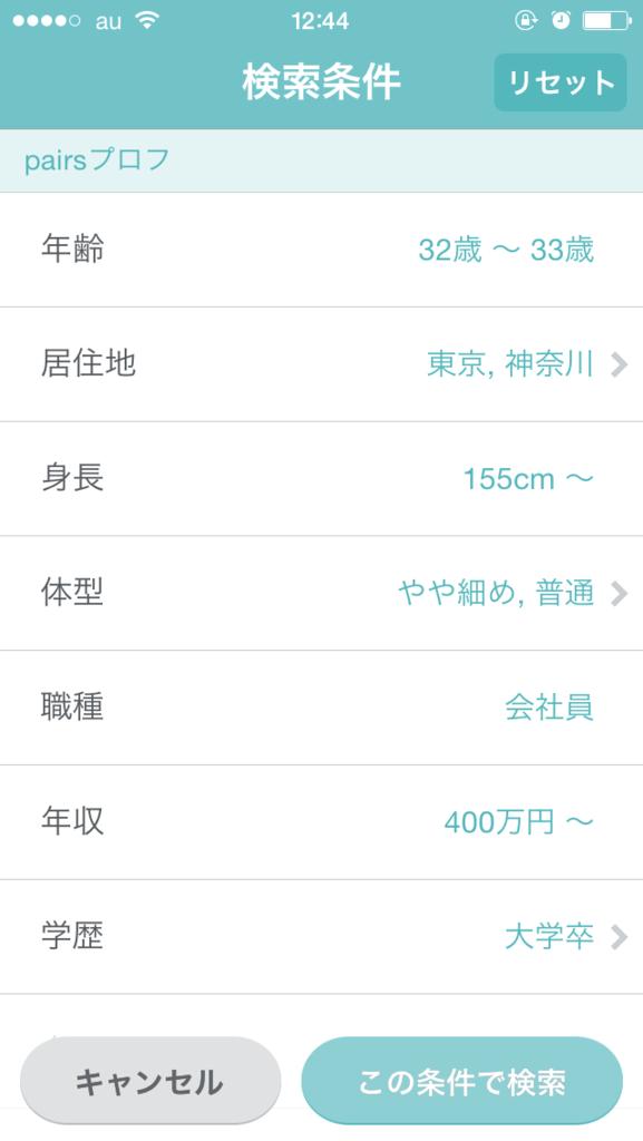 f:id:pen_tata_pon:20171024123052p:plain