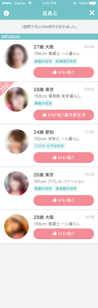 f:id:pen_tata_pon:20171024130250p:plain