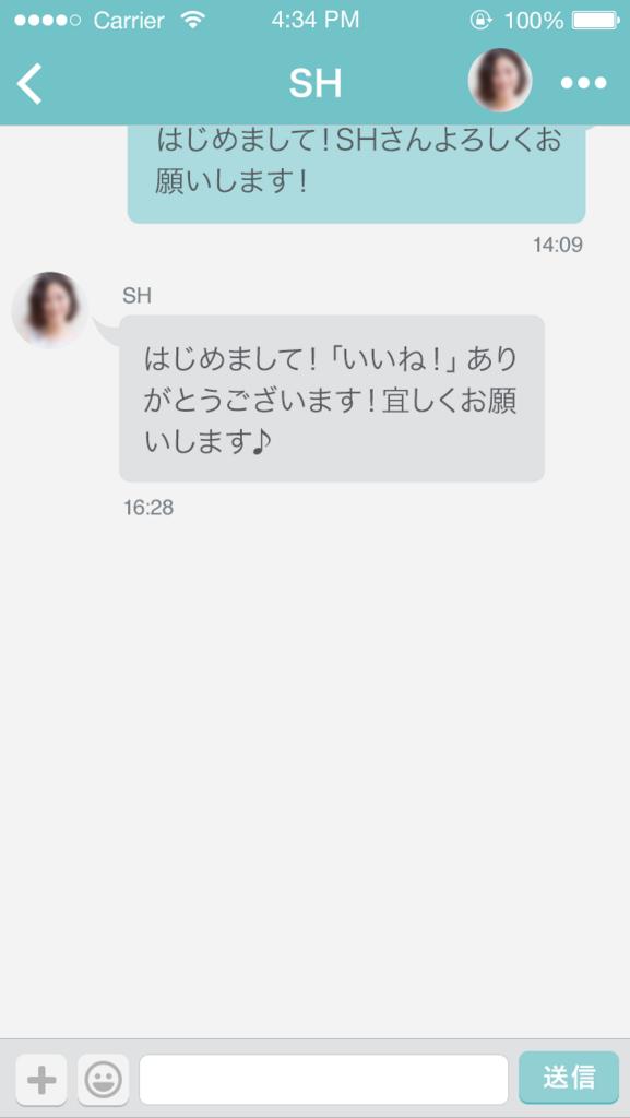 f:id:pen_tata_pon:20171024130809j:plain