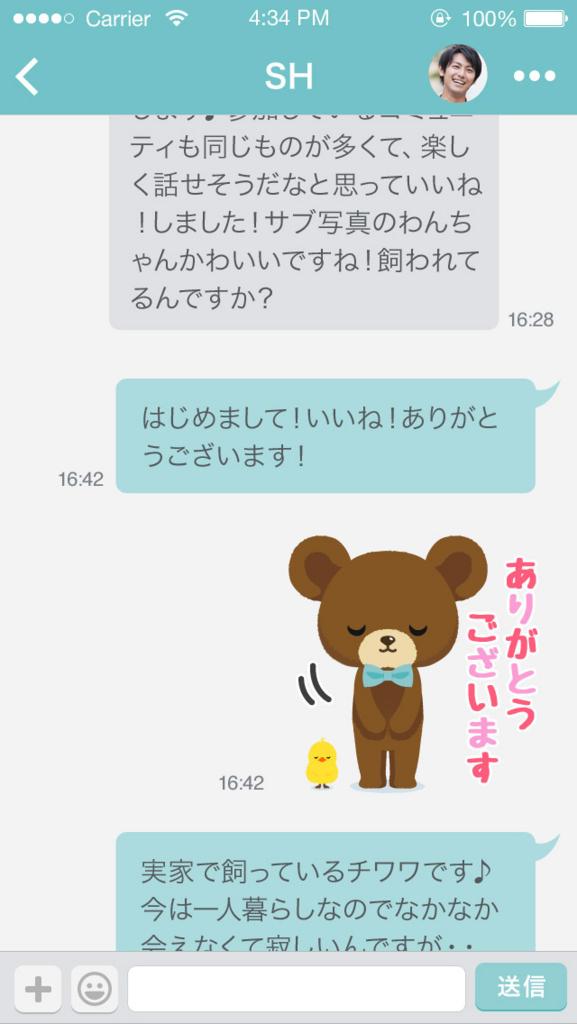 f:id:pen_tata_pon:20171024130824j:plain