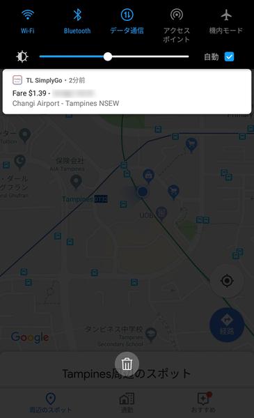 f:id:penchosan:20190612135817p:plain