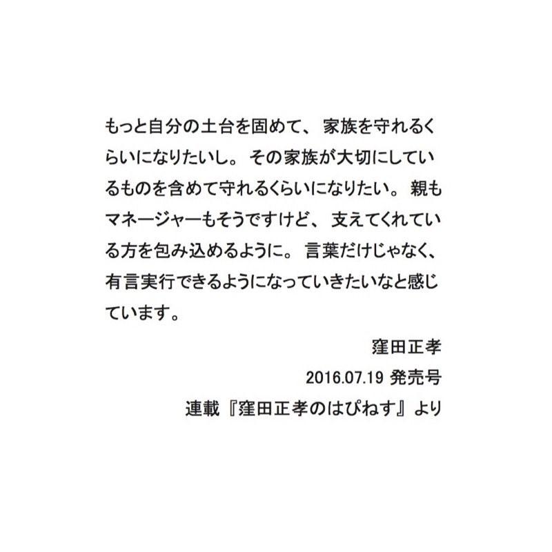 f:id:pencil_dog:20161217203459j:plain