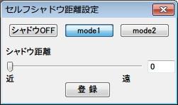f:id:penciler:20130702150811j:image
