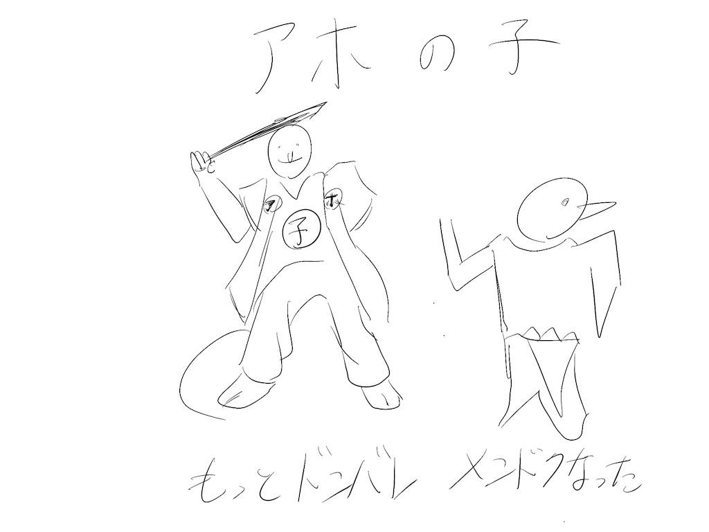 f:id:pencilpencil:20161027164443j:image