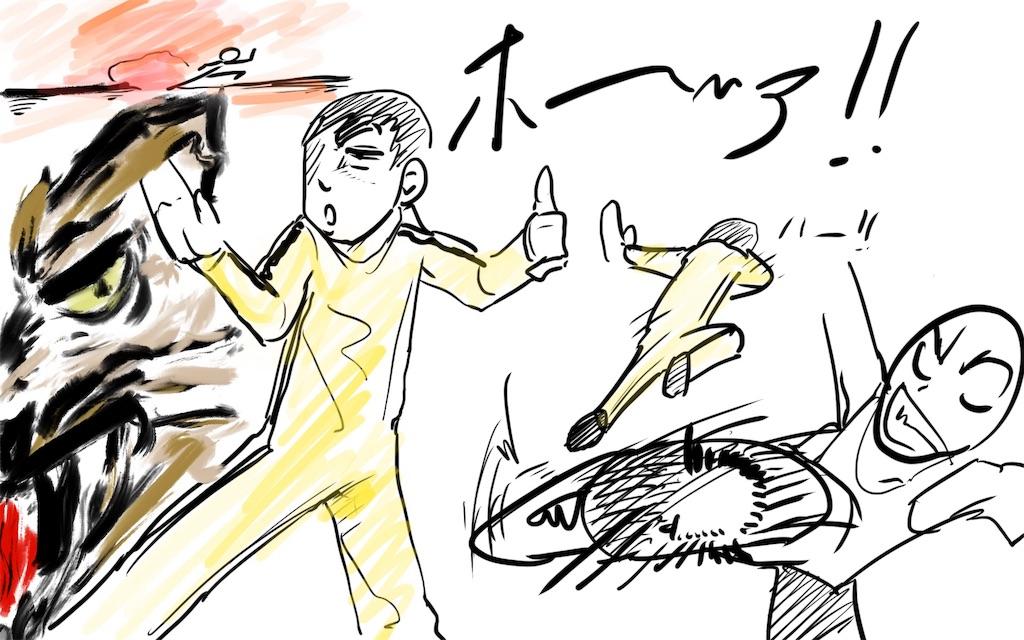 f:id:pencilpencil:20180419224903j:image