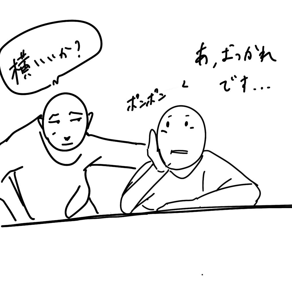 f:id:pencilpencil:20180424195512j:plain