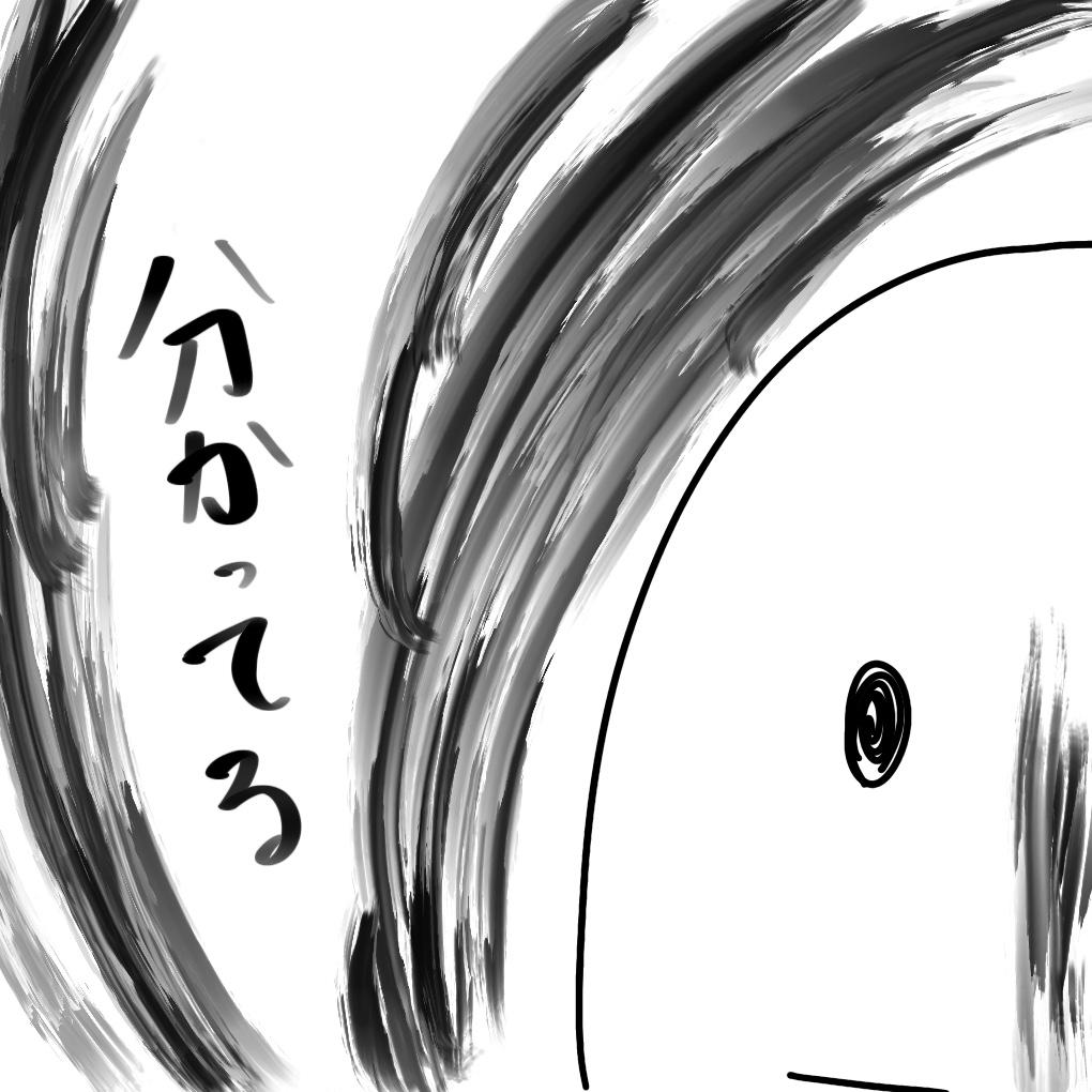 f:id:pencilpencil:20180424200225j:plain
