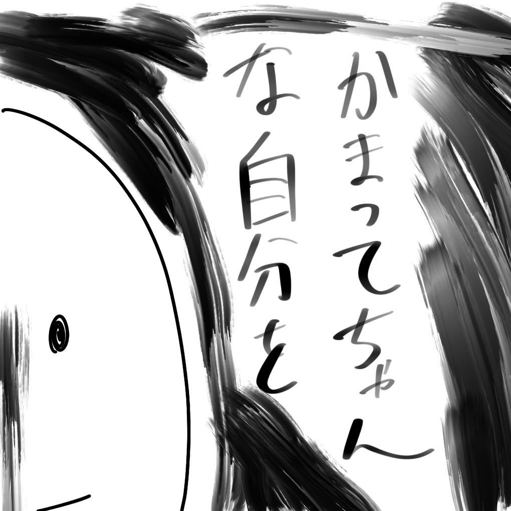 f:id:pencilpencil:20180424200230j:plain