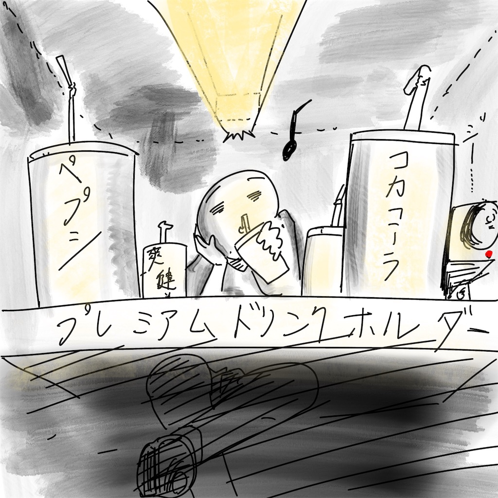 f:id:pencilpencil:20180810130248j:image