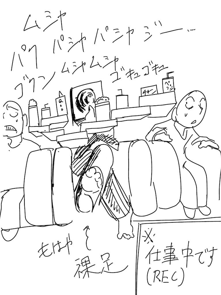 f:id:pencilpencil:20180810130337j:image