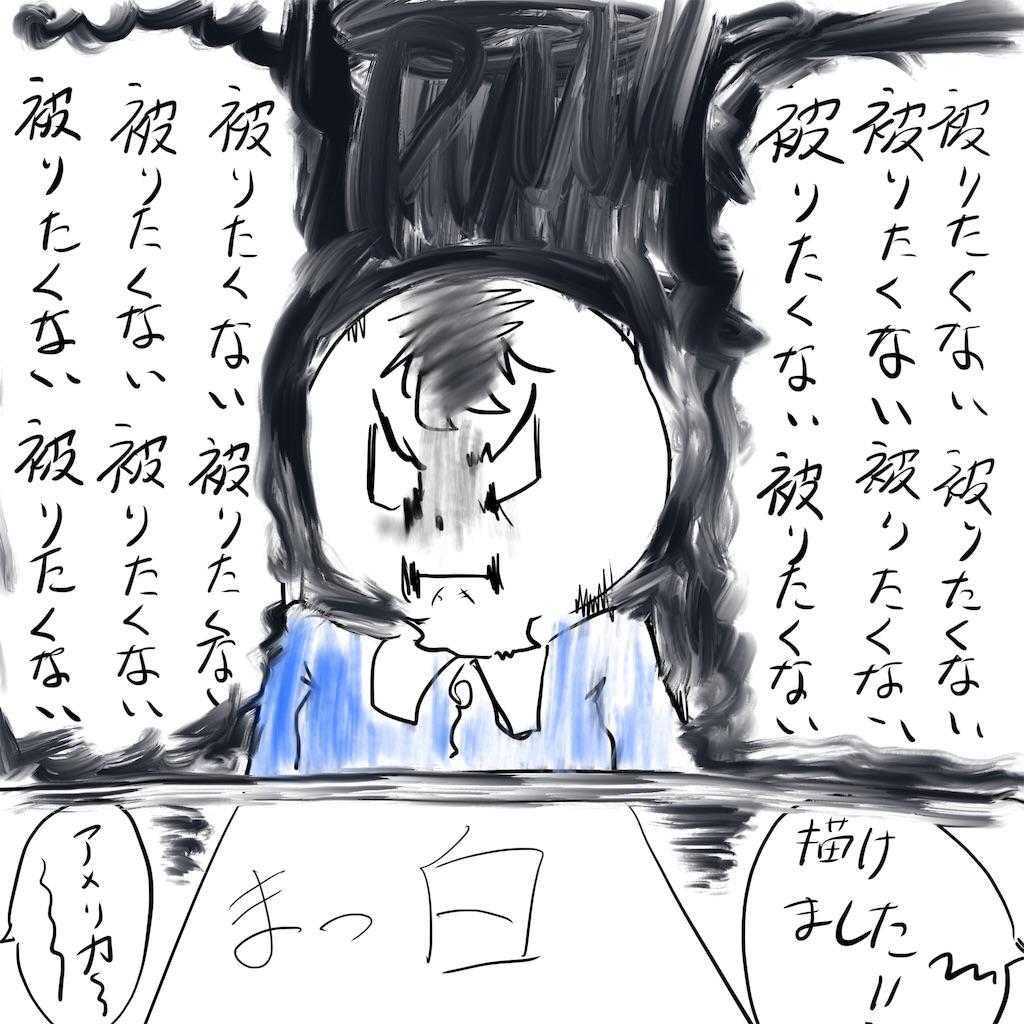 f:id:pencilpencil:20180814213625j:image