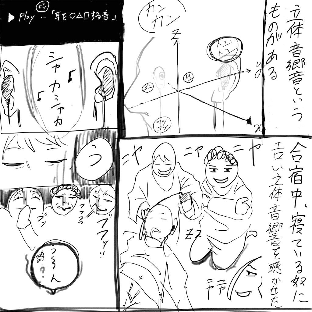 f:id:pencilpencil:20180910201316j:image