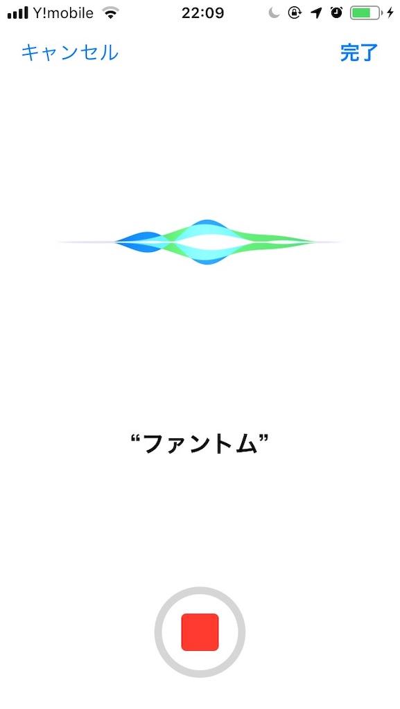 f:id:pencilpencil:20180921230328j:image