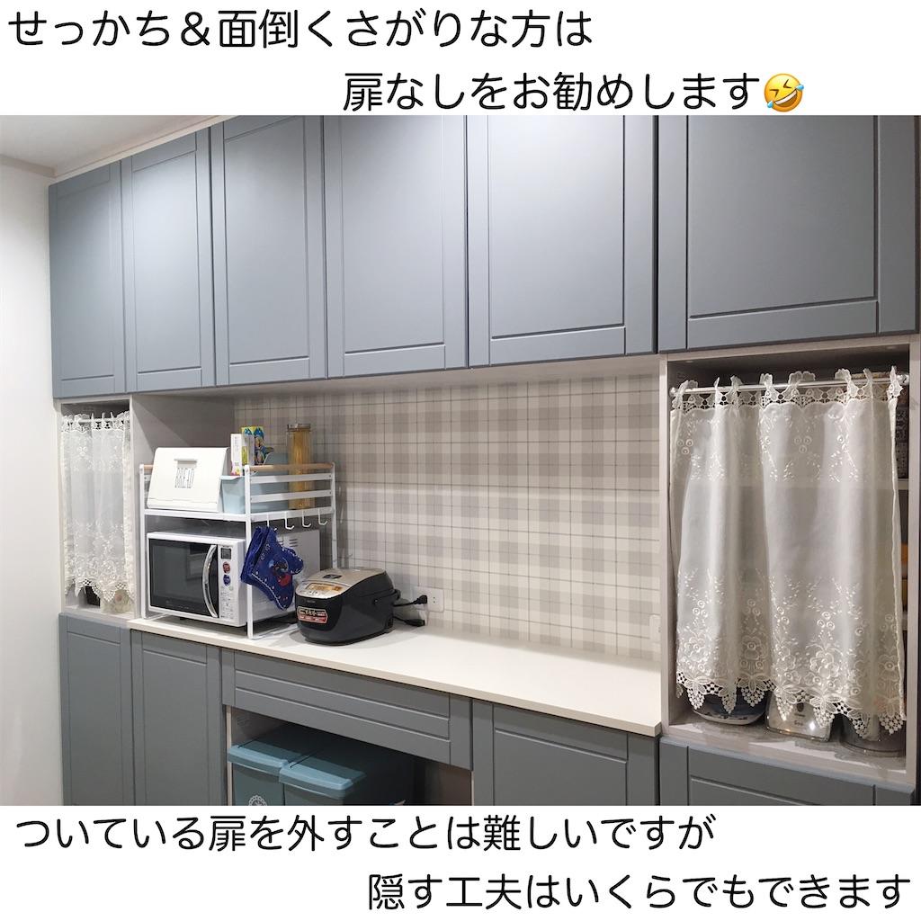 f:id:pengi_nu:20200211200515j:image