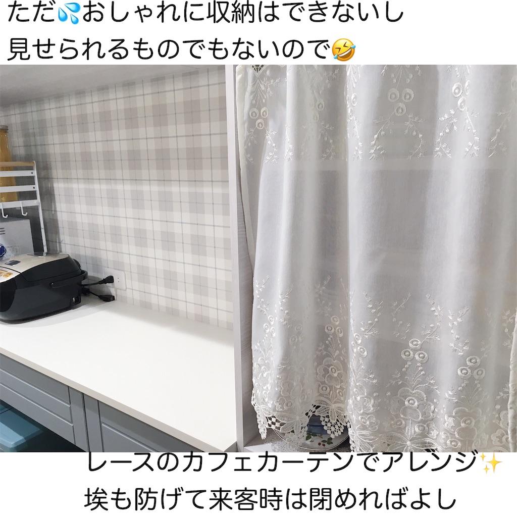f:id:pengi_nu:20200211200520j:image