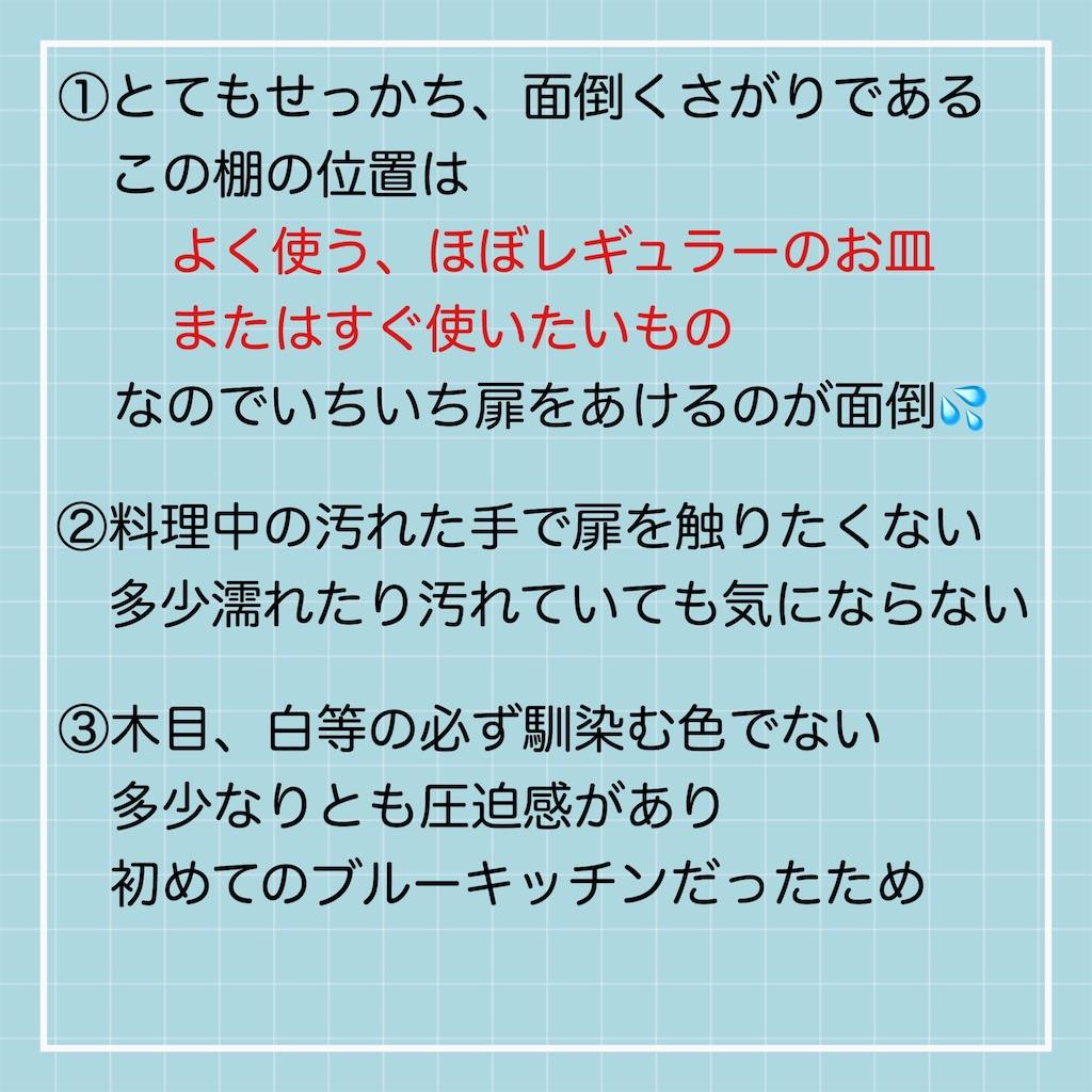 f:id:pengi_nu:20200211200530j:image