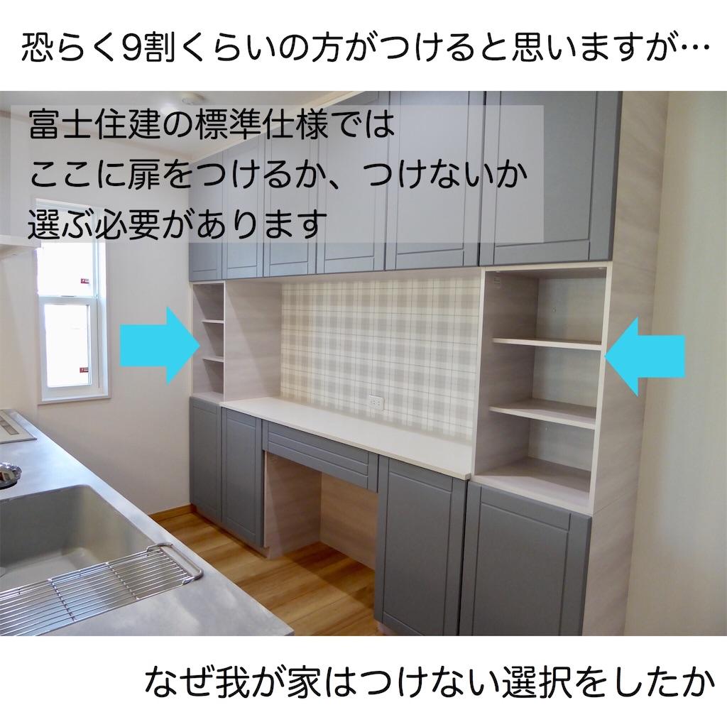 f:id:pengi_nu:20200211200634j:image