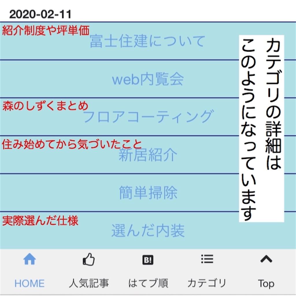 f:id:pengi_nu:20200214211230j:image